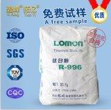 Rutile and Anatase Titanium Dioxide R996 Architectural Coating Pigment TiO2