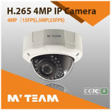 Veri-Focal 2.8-12mm Lens 4MP IP Dome Camera (MVT-M2792)