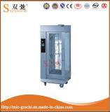 Stainless Steel High Quality Shawarma/Electric Chicken Rotsserie Machine