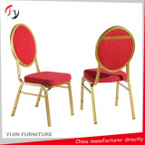 Stacking Metal Hotel Hall Restaurant Banquet Wedding Chair (BC-04)