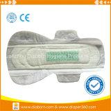 Wood Pulp for Sanitary Napkin with Machine Price