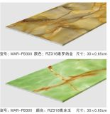PVC Marble Wall Panel
