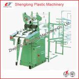 High-Speed Narrow Fabric Loom (SLS6/55)