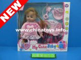 """New 2017 14"""" Doll with Music (889055)"""