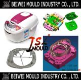 Plastic Rice Cooker Cover Shell Mould