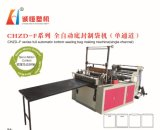 Single Channel High Speed No-Stretching Bag Making Machine
