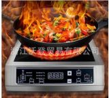 High-Power Commercial Induction Cooker 3500 W Battery Stove Hot Pot Soup Cooking Household Kitchen Appliances