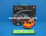 Hot Sale Toy 1: 22 Remote Control Car Toy (922530)