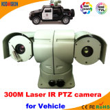 Weatherproof Laser IR Vehicle Car PTZ Auto Tracking Camera