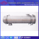 Pre-Heater for Alcohol Equipment Line China Manufacturer