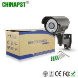 Outdoor 1080P HD IR-Cut CCTV Security IP Camera (PST-IPCV204SL)