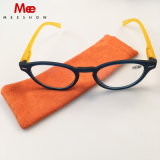 Soft Touch Reading Glasses for Old Men (1330)