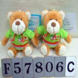 En71 Baby Gift Colorful Animal Plush Baby Bear