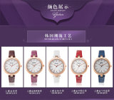 New Style Leisure Alloy Women Watch Simple Popular Style