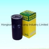 Screw Air Compressor Air Oil Separator Air Filer W962