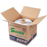 Easy Tearing PE Bag Sealing Tape