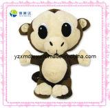 Lovley Baby Monkey Plush Toy (XMD-0017C)