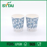 Custom Logo Printed Biodegradable Single Wall Disposable Paper Cups