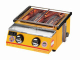 2 Burner Yellow Commercial Gas BBQ Grill for Wholesale