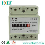 LED Display DIN Rail Kwh Power Meter for Solar Power Supply System 168 ~ 312V AC