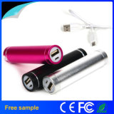 Hot Sale Multicolor Cylinder 2600mAh Power Banks for Promotion