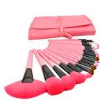 24PCS Professional Cosmetic Makeup Brush Set with PU Case