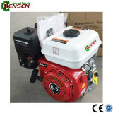 Gasoline Engine for Power Tillers