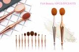 China Makeup Brush Factory Professional Makeup Brush Set Makeup Artist Kit