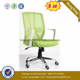 Modern China Executive Manager Swivel Mesh Office Chair (HX-Y011)
