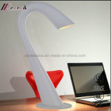 Modern Reading LED Metal Table Lamp for Students
