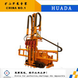 Four Hammer Rock Drill (heavy type)