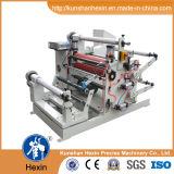 PP PE Laminating Slitting Machine Hx-1300fq