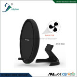 2017 October Newest Model Smart Wireless Charger Built-in Small Fan, High Efficiency Heat-Radiation, Fast Charging Qi Standard Black Antiskid Base
