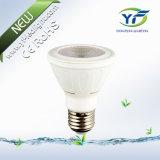 GU10 MR16 E27 B22 220lm 360lm 560lm 770lm 1050lm 7*10W LED Flat PAR Light with RoHS CE SAA UL