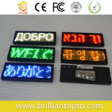 Rechargeable Scrolling Message USB LED Name Tag