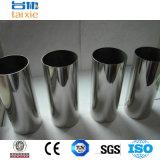 N02200 Nickel 200 Seamless Pipe