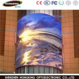 1920Hz Refresh Outdoor P8 Full Color Curved LED Video Wall