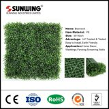 Small Plastic Artificial Green Leaves Plant Lattice Fence for Garden