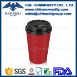 Double Layer Customized Ripple Paper Cup with Straw and Lid