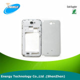 Housing Cover Chassis Bezel for Samsung Galaxy Note 2 N7100