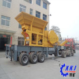 Hot Sell Small Capacity Portable Stone Crusher