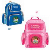 Nylon School Backpack Bag for Kids