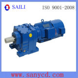 Inline Helical Gear Reducer (RF type)