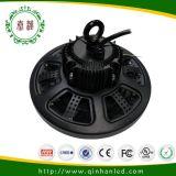 Philipe SMD LED Circular Industrial Lamp