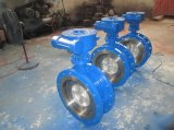 Double Flange Metal Seated Butterfly Valve with Pneumatic Operator
