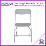 Commercial Stackable White Plastic Folding Chair for Party (B-001)