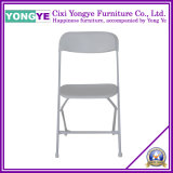 Public Event Folding Chair in White Color