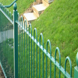 Bow Top Railing Fencing for Government Fence and Community Fence