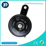 Portable Dedicated Electric Car Horn with Germany Mangness Steel Soundborad