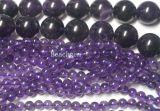 Loose Amethyst Gemstone Beads (C1)